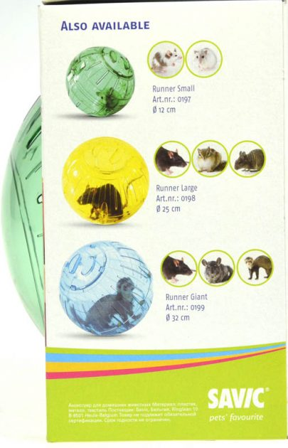 Kula spacerowa dla gryzoni 18cm-2811