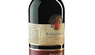 WINO CZERWONE WYTRAWNE - BARBARESCO - MARNE FORTI TOSO - 0,75L-0